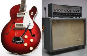 Harmony Guitar, Silvertone Amp